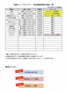スクリーンショット 2019-04-13 15.09.19